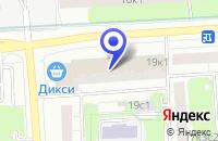 Схема проезда до компании АПТЕКА № 5 в Москве