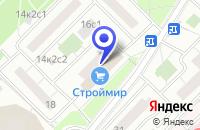 Схема проезда до компании МЕБЕЛЬНЫЙ МАГАЗИН РАМИКС СПОРТ в Москве