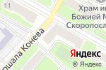 Схема проезда до компании ТМТ в Москве