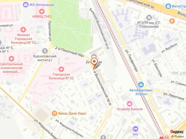 Остановка 1-й Волоколамский пр. в Москве