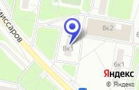Схема проезда до компании КЛЮЧ в Москве