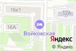 Схема проезда до компании Ремонт ноутбуков Войковская +74994907246 в Москве