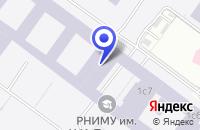 Схема проезда до компании МЕДИЦИНСКИЙ ЦЕНТР РОССИЙСКИЙ ГОСУДАРСТВЕННЫЙ МЕДИЦИНСКИЙ УНИВЕРСИТЕТ (РГМУ) в Москве