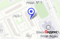 Схема проезда до компании АПТЕКА ЗДОРОВЬЕ + в Москве