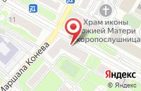 Схема проезда до компании Дельта Трейдинг в Москве