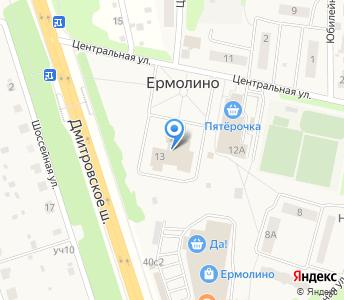 "МБУ ""СДК Ермолино"""