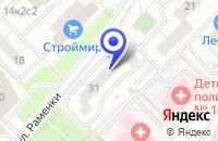Схема проезда до компании АПТЕКА ОБЩЕЕ НЕБО ФАРМКОМПАНИЯ в Москве