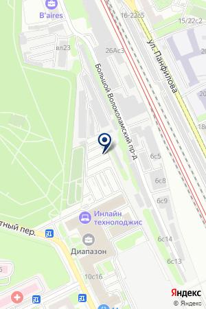 ТФ ОФИСЛИГА на карте Волоколамска
