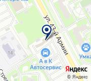AVK AutoService