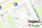 Схема проезда до компании Объединение жильцов на Кастанаевской в Москве