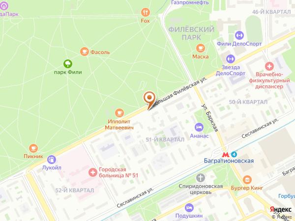 Остановка «Б. Филевская ул., 23», Большая Филёвская улица (1677) (Москва)
