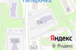 Схема проезда до компании Средняя общеобразовательная школа №2099 с дошкольным отделением в Москве