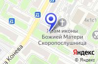 Схема проезда до компании КОНСАЛТИНГОВАЯ КОМПАНИЯ АССКОН в Москве