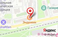 Схема проезда до компании Вендекс в Москве