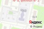 Схема проезда до компании Арго в Москве