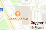Схема проезда до компании LaStrasa в Москве