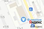 Схема проезда до компании М-Займ в Москве