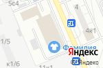 Схема проезда до компании Игл Дайнемикс в Москве