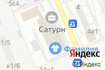 Схема проезда до компании Fjord в Москве