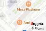 Схема проезда до компании Мосфильмовский в Москве