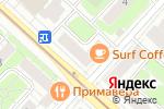 Схема проезда до компании Extreme Family в Москве