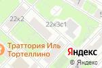 Схема проезда до компании Система СтройСервис в Москве