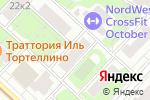 Схема проезда до компании Свеча в Москве