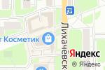 Схема проезда до компании ZabavA в Долгопрудном