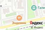 Схема проезда до компании Косточка в Москве