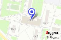 Схема проезда до компании ТРАНСПОРТНАЯ КОМПАНИЯ SAFETRANS INTERNATIONAL в Москве