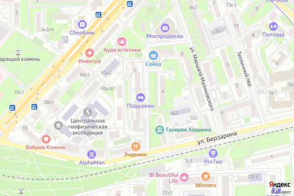 Ремонт телевизоров Улица Ирины Левченко на яндекс карте