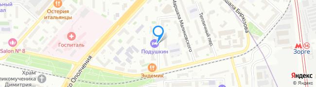 улица Ирины Левченко