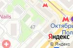 Схема проезда до компании Эрикон-Проф в Москве