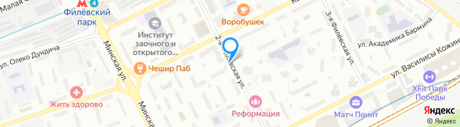 улица Филёвская 2-я