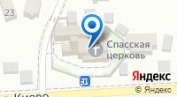 Компания Спасский Храм на карте
