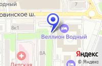 Схема проезда до компании АНО ВЫСТАВОЧНАЯ КОМПАНИЯ ОБРАЗОВАТЕЛЬНЫЙ ФОРУМ в Москве