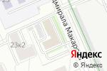 Схема проезда до компании Межрайонный отдел технического надзора и регистрационно-экзаменационной работы №2 в Москве