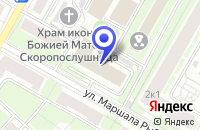 Схема проезда до компании ТФ ВЕРДИКС в Москве