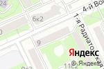 Схема проезда до компании Наквартире в Москве