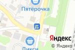 Схема проезда до компании Магазин канцтоваров в Столбовой