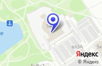Схема проезда до компании АВИАКОМПАНИЯ АЭРОФЛОТ-ПЛЮС в Москве