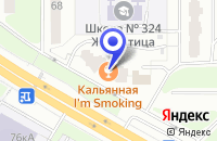 Схема проезда до компании ПТФ ГРАНДОС-СИТИ в Москве