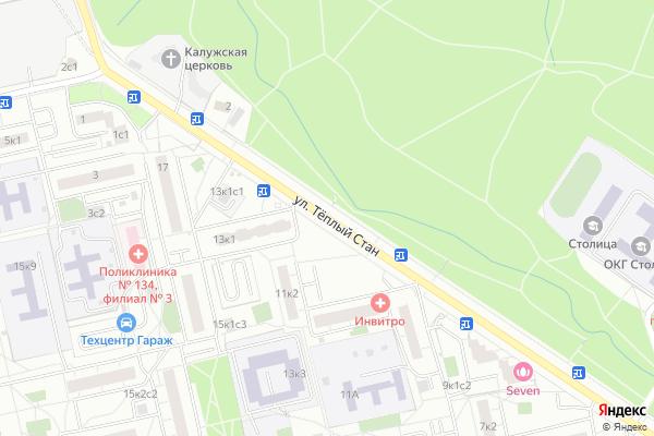 Ремонт телевизоров Улица Теплый Стан на яндекс карте
