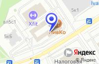 Схема проезда до компании ТФ АЛТЕКО в Москве