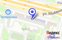 Схема проезда до компании ТРАНСПОРТНАЯ КОМПАНИЯ КМС-ЦЕНТР в Москве