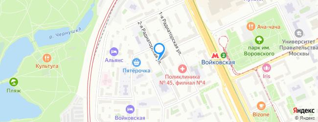 улица Радиаторская 2-я