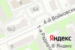Схема проезда до компании Поющий гитарист Войковская в Москве