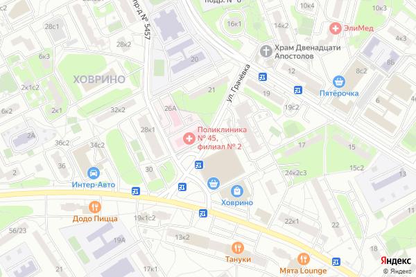 Ремонт телевизоров Улица Пушкина на яндекс карте