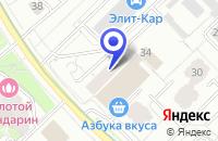 Схема проезда до компании ПРОИЗВОДСТВЕННАЯ КОМПАНИЯ ЗАПСИБГАЗПРОМ в Москве