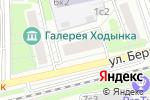 Схема проезда до компании Эр-Строй в Москве